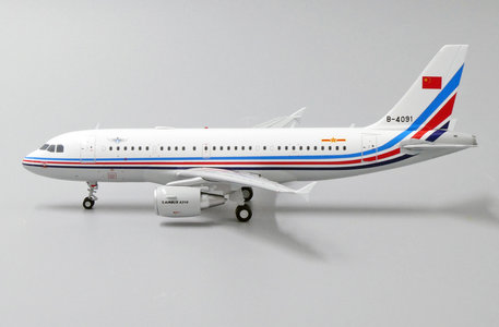 China Air Force - Airbus A319 (JC Wings 1:200)